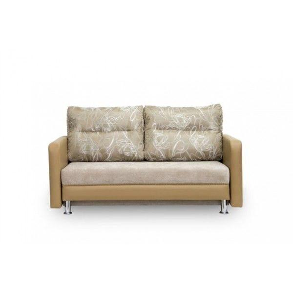 двухместные диваны-кровати екатеринбург